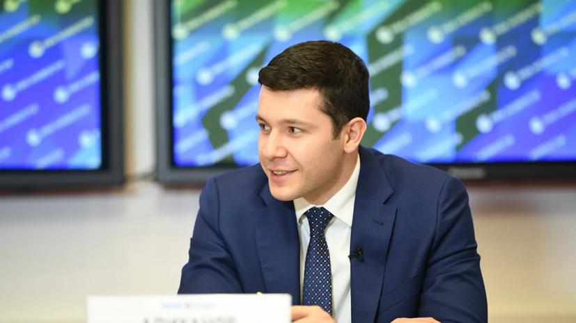 Проект бюджета Калининградской области на 2021—2023 годы принят в первом чтении