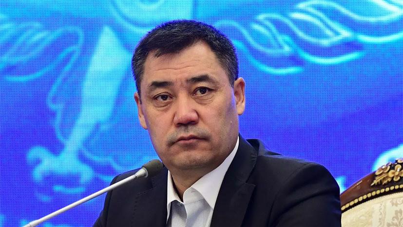 Жапаров поблагодарил Россию за помощь в улучшении ситуации в Киргизии