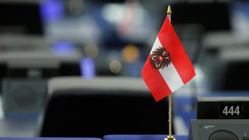 В Австрии прокомментировали планы по закрытию «радикальных мечетей»