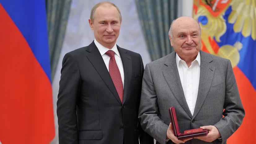 Путин назвал Жванецкого талантливым и обаятельным человеком