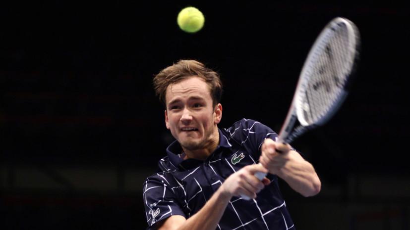 Медведев 9 ноября обойдёт Федерера и станет четвёртой ракеткой мира