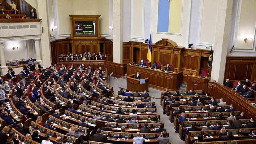 «Бюджет катастрофы»: на что украинские власти направят средства в 2021 году