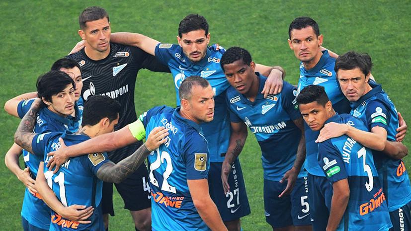 Хроническая усталость: почему российские команды терпят неудачи в еврокубках