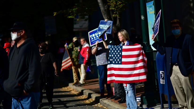 В США требуют не считать полученные после выборов бюллетени в Пенсильвании