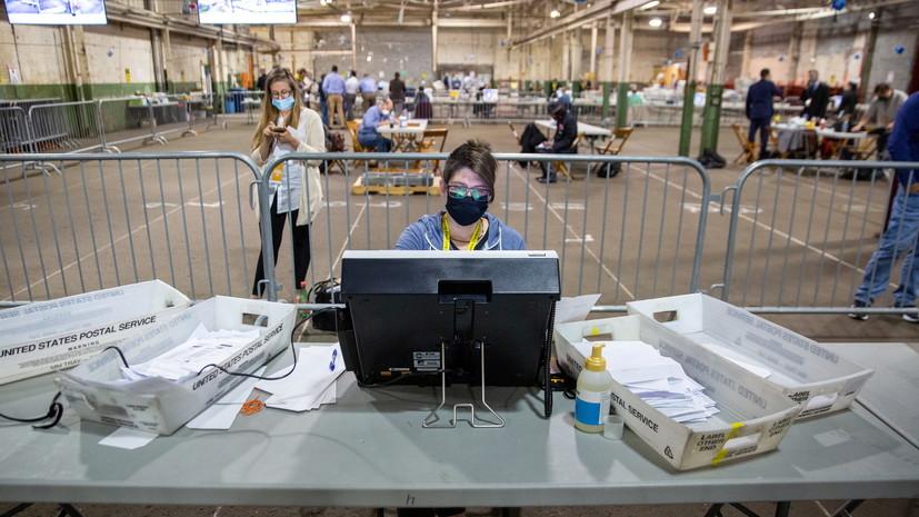 В США постановили изолировать полученные после выборов в Пенсильвании бюллетени