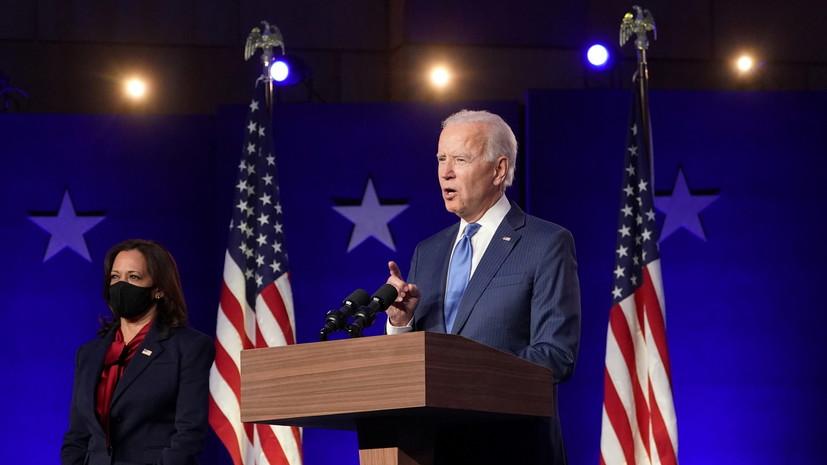 Американские СМИ отняли победу Байдена на президентских выборах в США