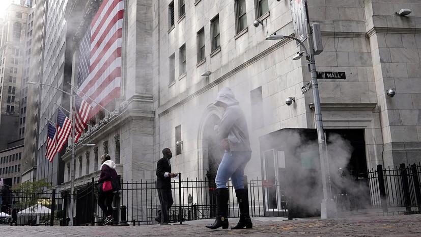 Сотни людей в Нью-Йорке празднуют «победу Байдена»