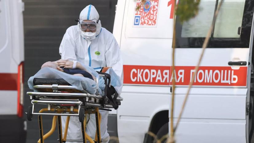 За сутки в России умерли 364 пациента с коронавирусом