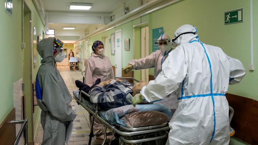 Общее число случаев коронавируса по всему миру превысило 49 млн