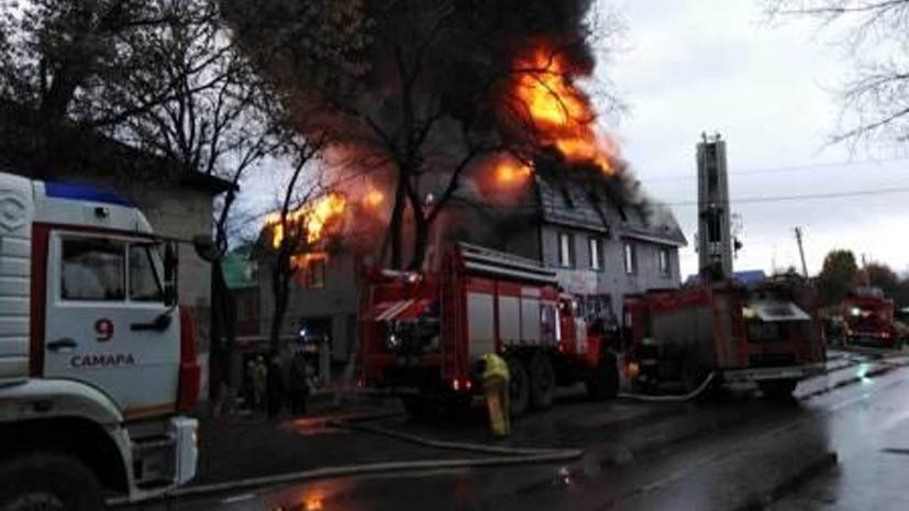 СК начал проверку по факту гибели четырёх человек при пожаре в Самаре