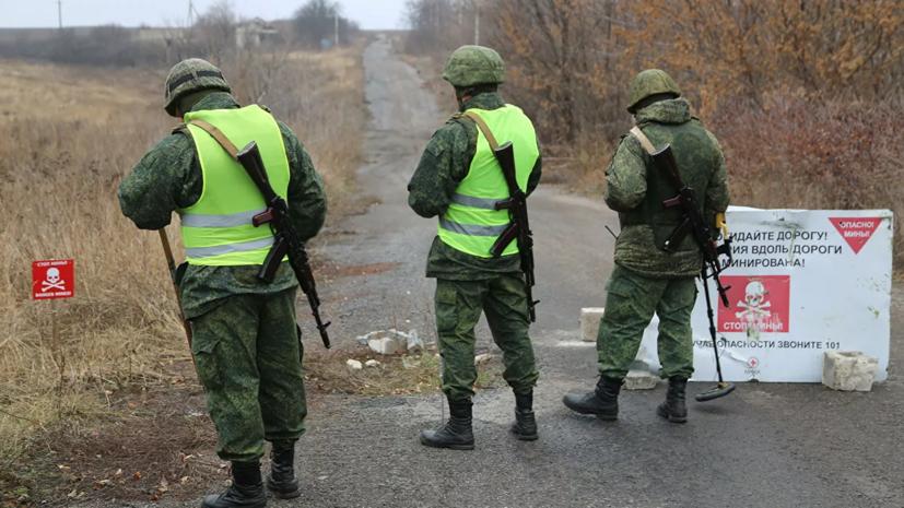 ЛНР обвинила Киев в нарушении договорённостей по отводу сил в Донбассе