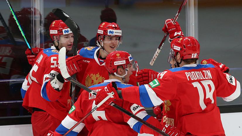 Неудержимая молодёжка: сборная России по хоккею по буллитам обыграла Швецию на первом этапе Евротура