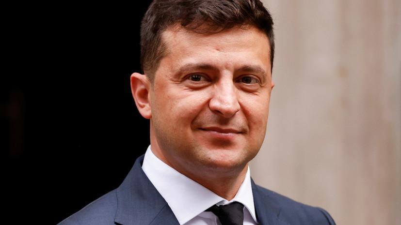 Зеленский поздравил Байдена с победой на выборах