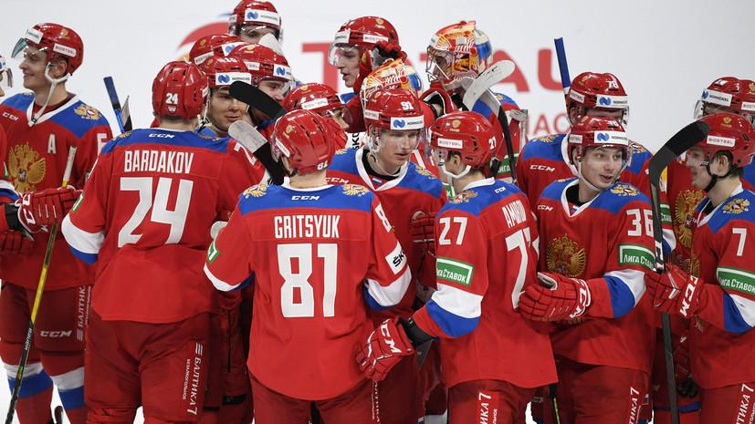 новости хоккея сегодня сборная россии счет