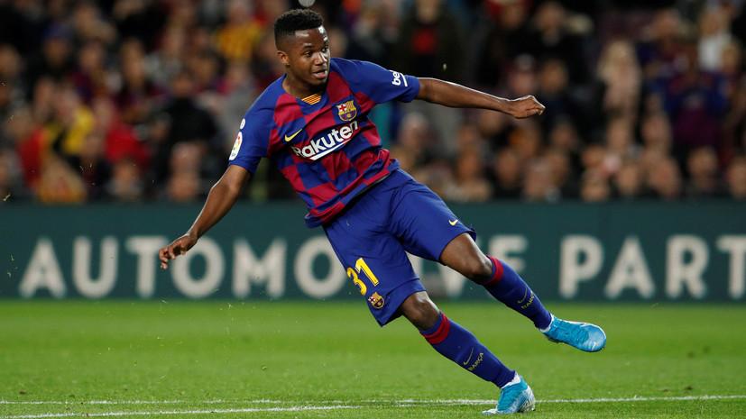 18-летний нападающий «Барселоны» Фати получил тяжёлую травму колена в матче с «Бетисом»