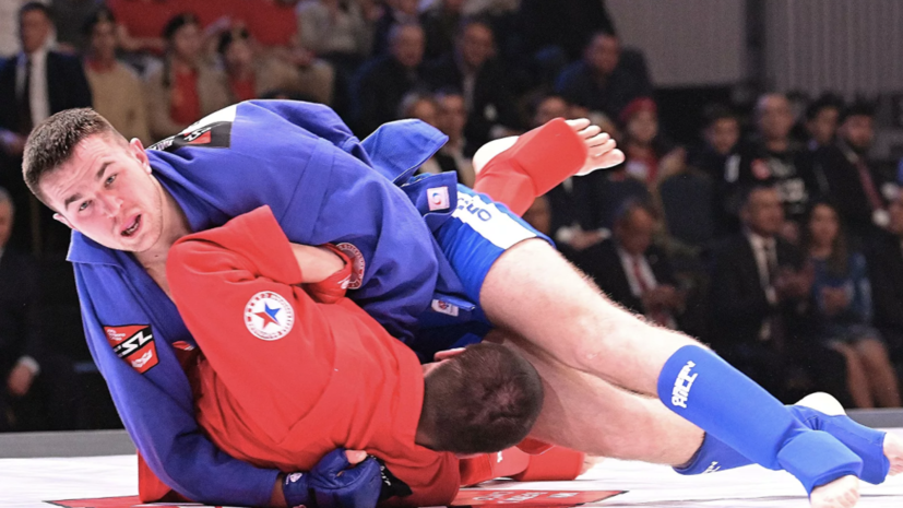 Россияне завоевали четыре золотые медали на чемпионате мира по самбо