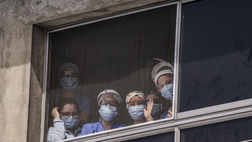 В Колумбии за сутки зафиксировали более 8 тысяч случаев коронавируса
