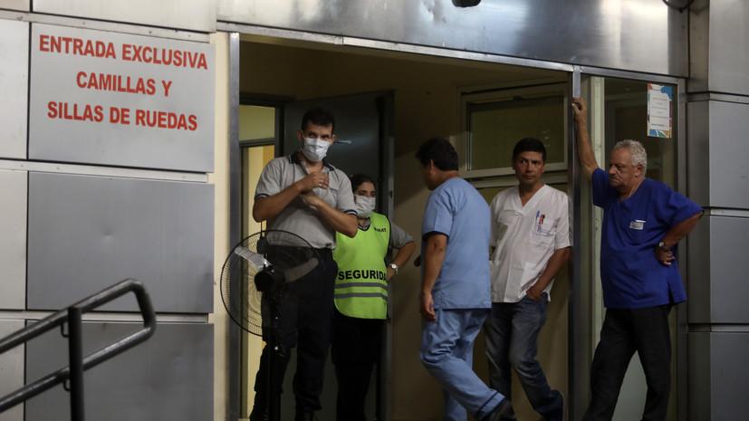 В Аргентине за сутки выявлено 8037 случаев коронавируса