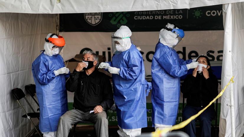 В Мексике за сутки выявили более 6 тысяч случаев коронавируса