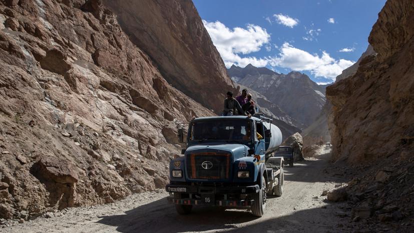Китай и Индия договорились поддерживать мир и стабильность на границе