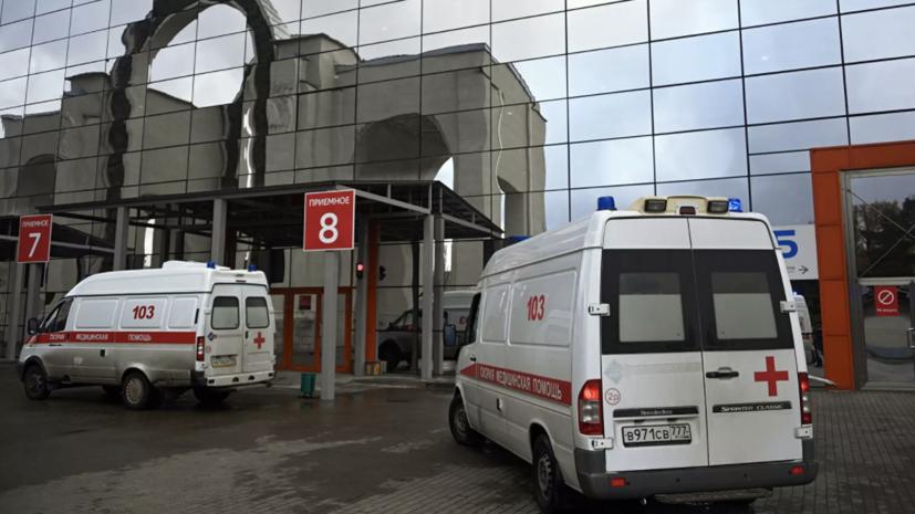 За сутки в России скончались 286 пациентов с коронавирусом