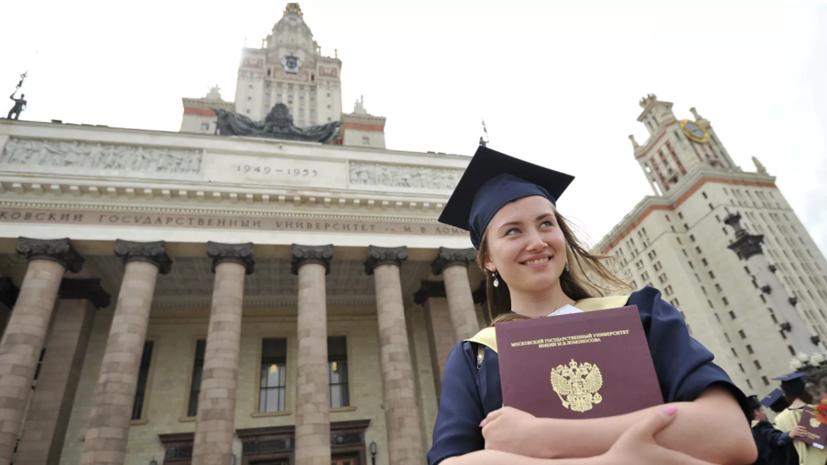 Дипломы в России могут перестать действовать бессрочно