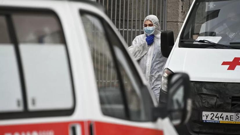 В Петербурге впервые за сутки выявлено более 1300 случаев коронавируса