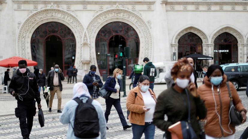 В части муниципалитетов Португалии с 9 ноября вводят комендантский час