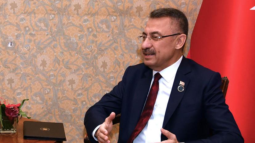 Анкара ожидает отказа новой администрации США от односторонних подходов