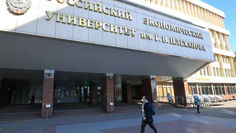 Одна из убитых в Подмосковье была преподавателем в РЭУ имени Плеханова