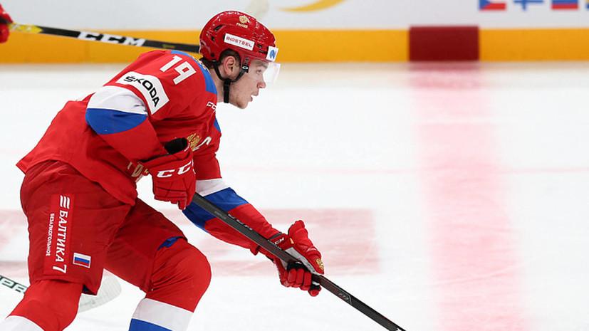 Стал известен состав сборной России на матч Кубка Карьяла с Чехией