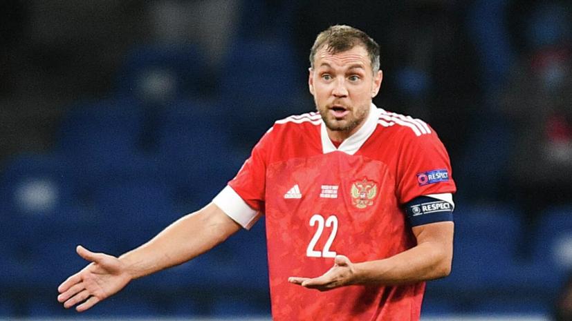 Петржела поддержал решение Черчесова не вызывать Дзюбу в сборную России по футболу