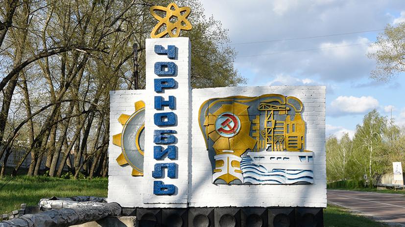 В Киеве предложили внести объекты Чернобыля в список ЮНЕСКО