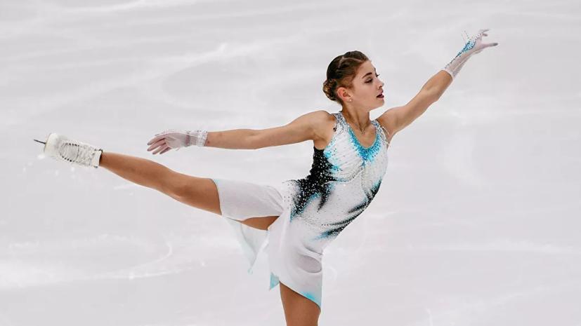 Косторная выиграла короткую программу на четвёртом этапе Кубка России по фигурному катанию