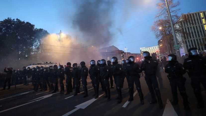 В Лейпциге 31 полицейский пострадал в ходе беспорядков