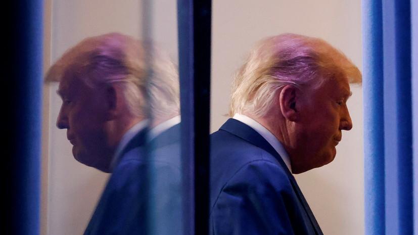 Трамп задался вопросом, почему СМИ назвали Байдена президентом