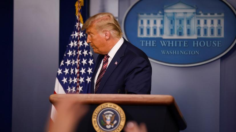 Советник Трампа опроверг сообщения о призыве признать поражение