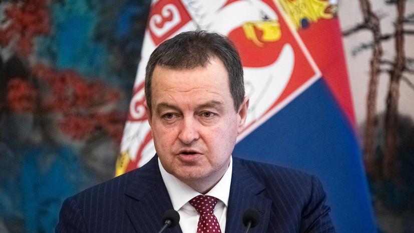 Сербия выполнит соглашение по Косову, несмотря на избрание Байдена