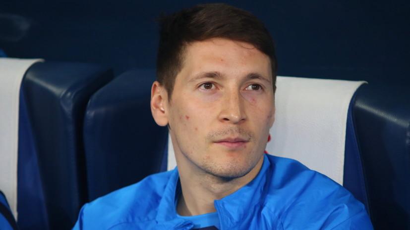 Кузяев назвал футбол в исполнении «Краснодара» самым красивым в чемпионате России