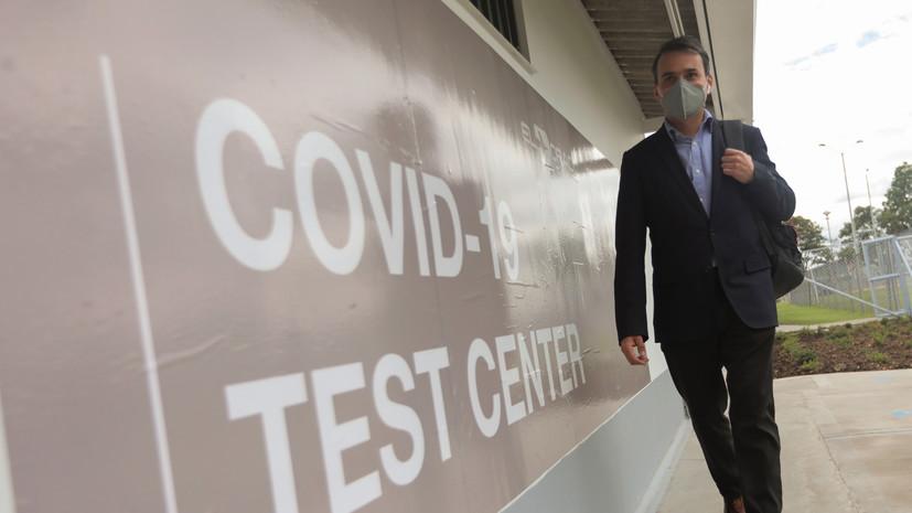 Число случаев коронавируса в Колумбии достигло 1 143 887