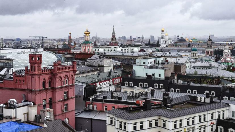 Синоптики предупредили о снеге в Москве в ночь на вторник