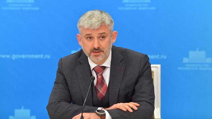 Министра транспорта России отправили в отставку