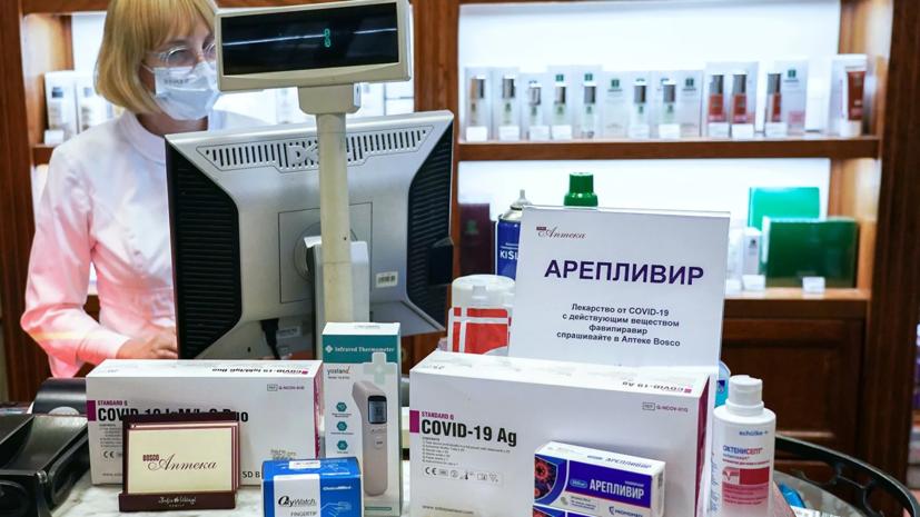 Путин поручил кабмину выделить регионам средства на лекарства от COVID-19