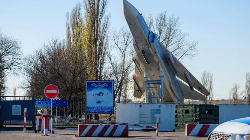 Устроившего стрельбу на военном аэродроме в Воронеже задержали