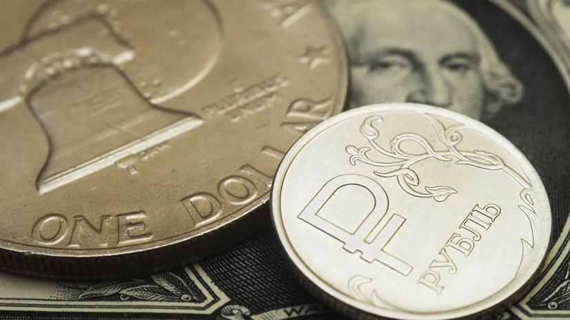 Экономист рассказал о ситуации на валютном рынке