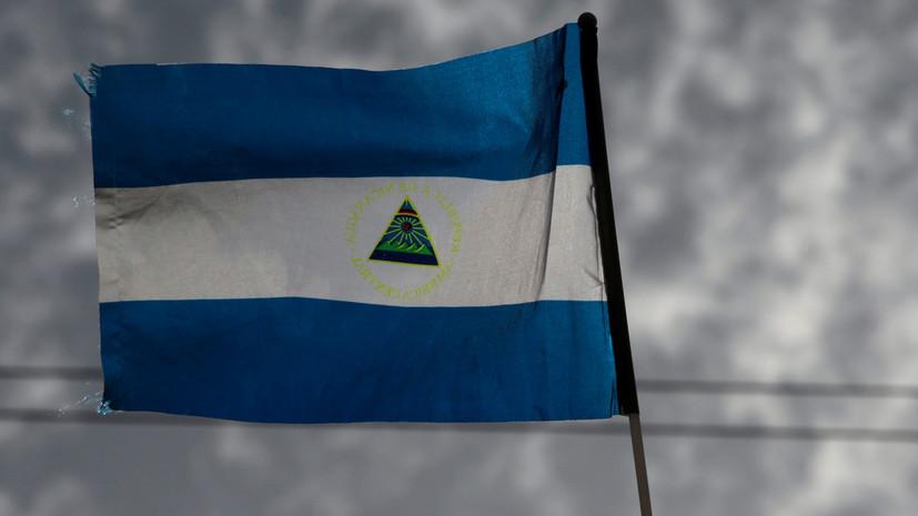 Никарагуа откроет почётное консульство в Крыму