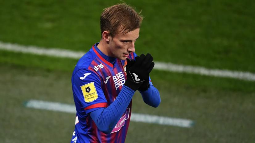 Кучаев: пока нет особых впечатлений от нахождения в сборной России