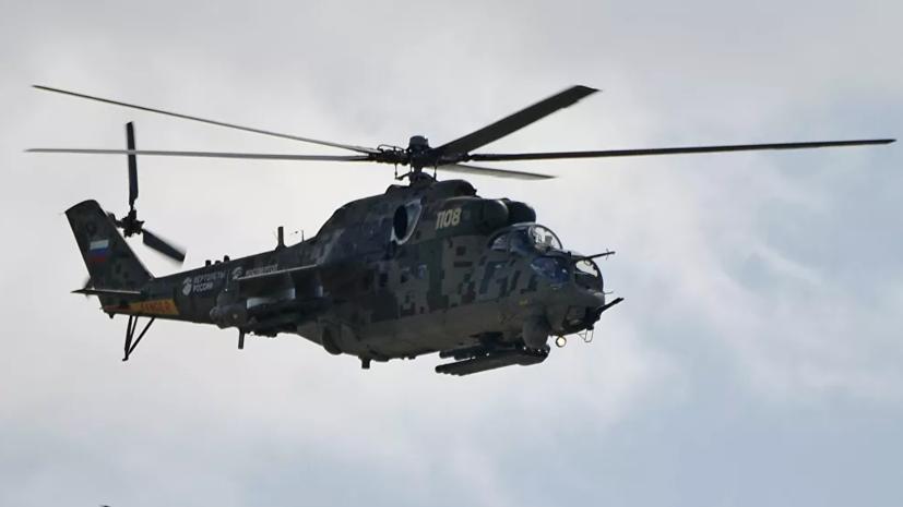 Российский вертолёт Ми-24 сбит над Арменией