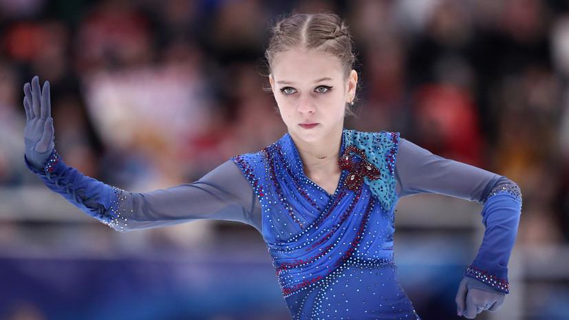 Трусова на этапе Кубка России в Казани превзошла два мировых рекорда