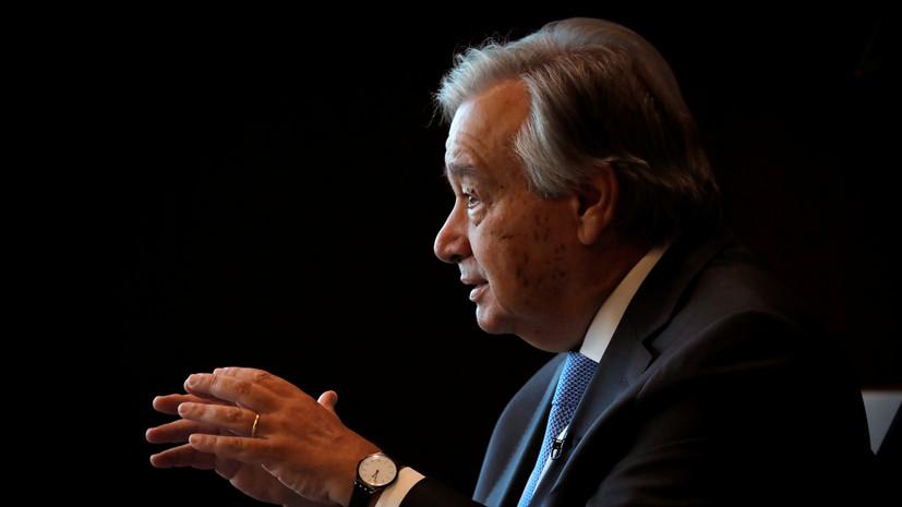 Генсек ООН поздравил Байдена с победой на выборах
